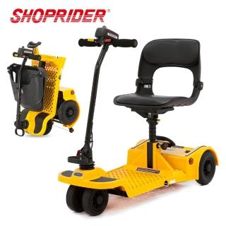【SHOPRIDER】TE-FS777 電動代步車(折疊收納款)   SHOPRIDER