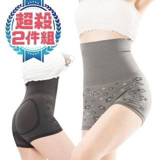【貝醉美】小腹剋星玫瑰雙層加壓超高腰竹炭四角塑身褲(竹炭21cm四角*2件)  貝醉美