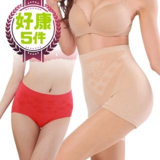 【貝醉美】台灣製輕機能超細緹花無縫內褲(超值5件)  貝醉美