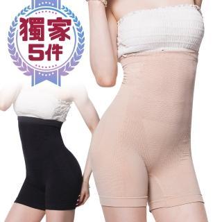 【貝醉美】抗溢肉腰夾式美臀平口五分塑身褲(超值5件)  貝醉美