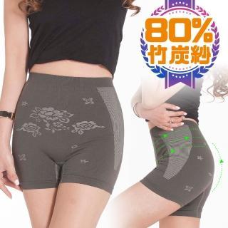 【貝醉美】台灣製全竹中腰緹花微塑俏臀四角內褲(全竹緹花平口*2+美臀褲*3)  貝醉美