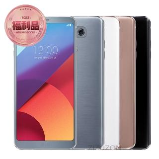 【LG 樂金】福利品 G6 5.7吋雙卡智慧機(H870DS)