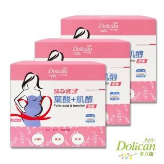 【多立康】韻孕媽咪葉酸+肌醇膠囊(60粒X3盒)  多立康