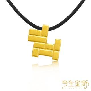 【今生金飾】堆砌幸福墜(純黃金墜飾)   今生金飾