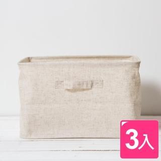 【真心良品】森活棉麻深型收納盒 大(3入)  真心良品