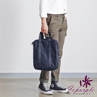 【iSPurple】手提側背*旅行長方行李箱杆包/2色可選  iSPurple