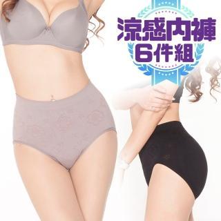 【貝醉美】台灣製涼感紗輕雕微塑無縫三角內褲(中腰涼感褲*6)   貝醉美