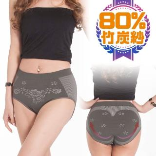 【貝醉美】台灣製全竹中腰緹花微塑俏臀三角內褲(全竹三角*2+美臀褲*3)  貝醉美