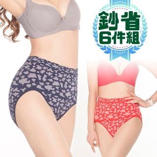 【貝醉美】台灣製性感豹紋涼感紗輕塑無縫三角褲(中腰豹紋褲*6)  貝醉美