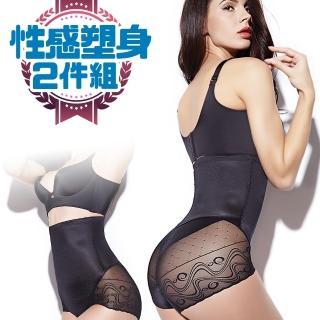 【貝醉美】凡爾賽輕透蕾絲滑魔臀塑身褲(貝5571*2件)  貝醉美