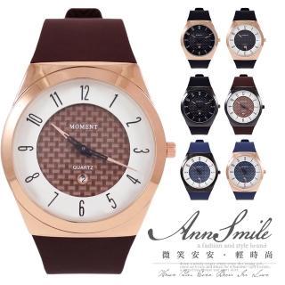 【微笑安安】Moment 中性日期顯示超薄膠帶錶(共7色)   微笑安安