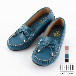 【Alberta】MIT台灣製舒適方便內增高3CM乳膠鞋墊豆豆底娃娃鞋套腳休閒鞋  Alberta