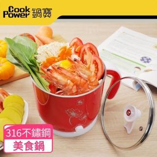 【鍋寶】#316雙層防燙多功能美食鍋 1.8L(BF-9160R)   鍋寶