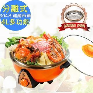 【鍋寶】4公升多功能料理鍋 SEC-420-D(煎、煮、炒、燉、火鍋)   鍋寶
