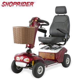 【SHOPRIDER】TE-888SLB電動代步車(P型把手款)  SHOPRIDER
