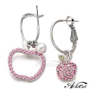 【AchiCat】不對稱耳環耳針式 珍珠蘋果 G247  AchiCat