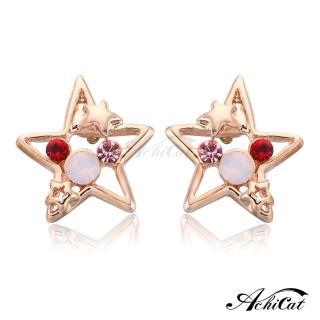 【AchiCat】耳環耳針式 閃耀星星 G265  AchiCat