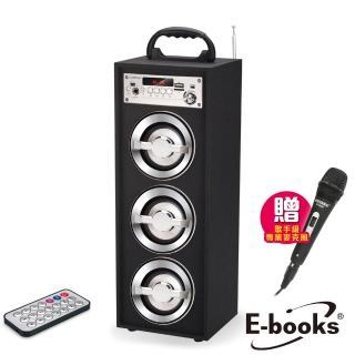 【E-books】D21 藍牙音霸多功能行動音箱附遙控器   E-books