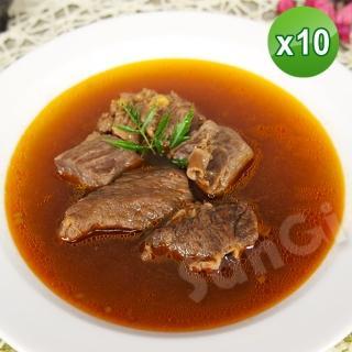 【老爸ㄟ廚房】湯頭濃郁紅龍牛肉湯(450g/包 共10包)  老爸ㄟ廚房