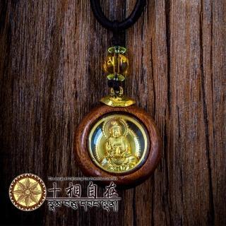 【十相自在】蓮華觀世音菩薩檀木佛龕項鍊(Kala-006)  十相自在