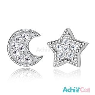 【AchiCat】925純銀耳環 耳針式 星月神話 星星月亮 韓版迷你 GS5024  AchiCat