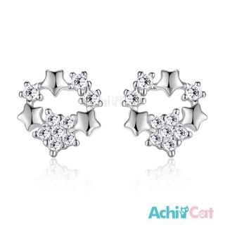 【AchiCat】925純銀耳環 耳針式 滿天星辰 星星 韓版迷你 GS5042   AchiCat