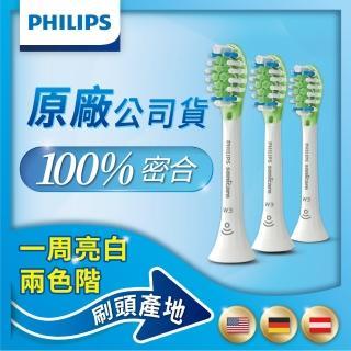 【Philips 飛利浦】智臻亮白標準型刷頭3入組HX9063/15(白色)  Philips 飛利浦