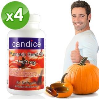 【Candice】康迪斯高濃縮南瓜籽油膠囊1000毫克(60顆*4瓶)  Candice 康迪斯
