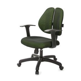 【吉加吉】短背成泡 雙背椅 T字扶手(TW-2990E)  吉加吉