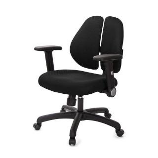 【吉加吉】短背成泡 雙背椅 摺疊升降扶手(TW-2990E1)   吉加吉