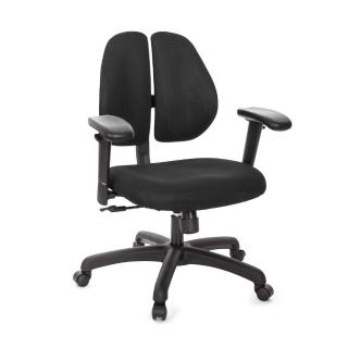 【吉加吉】短背成泡 雙背椅 升降滑面扶手(TW-2990E6)  吉加吉