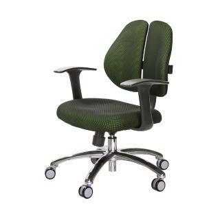 【吉加吉】短背成泡 雙背椅 鋁腳/T字扶手(TW-2990LU)  吉加吉