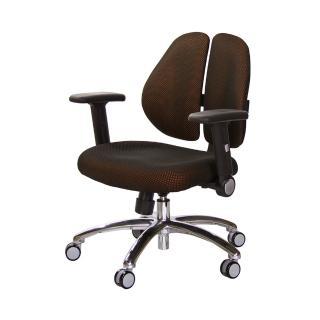 【吉加吉】短背成泡 雙背椅 鋁腳/摺疊升降扶手(TW-2990LU1)  吉加吉