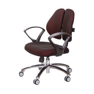 【吉加吉】短背成泡 雙背椅 鋁腳/D字扶手(TW-2990LU4)  吉加吉
