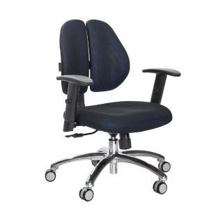 【吉加吉】短背成泡 雙背椅 鋁腳/升降扶手(TW-2990LU5)  吉加吉