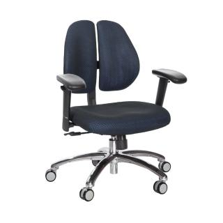 【吉加吉】短背成泡 雙背椅 鋁腳/升降滑面扶手(TW-2990LU6)   吉加吉