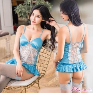 【Anna Mu】馬甲 藍色愛戀緹花刺繡馬甲吊襪帶四件組   Anna Mu