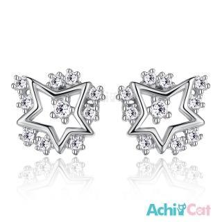 【AchiCat】925純銀耳環 耳針式 星光點點 星星 韓版迷你 GS5043   AchiCat