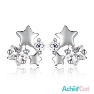 【AchiCat】925純銀耳環 耳針式 燦爛星辰 星星 韓版迷你 GS5047  AchiCat