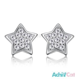 【AchiCat】925純銀耳環 耳針式 璨爛之星 星星 韓版迷你 GS5048  AchiCat