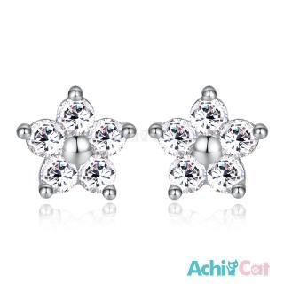 【AchiCat】925純銀耳環 耳針式 可愛小花 星星 韓版迷你 GS5050  AchiCat