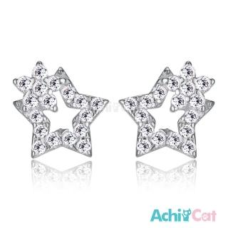 【AchiCat】925純銀耳環 耳針式 閃亮之星 星星 韓版迷你 GS5055  AchiCat