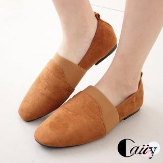 【Caiiy】素面絨感平口方頭包鞋 AF68(杏/棕/黑)  Caiiy