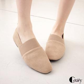 【Caiiy】氣質絨感方頭平底包鞋 AF381(杏/棕/黑)   Caiiy