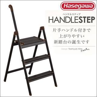 【Hasegawa 長谷川】3階110cm咖啡(SS系列SS-3BR)   Hasegawa 長谷川