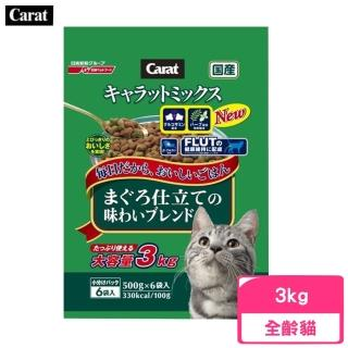 【NISSIN 日清】CARAT克拉綜合貓糧貓飼料 3kg  NISSIN 日清