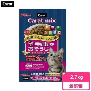 【NISSIN 日清】CARAT克拉毛玉綜合貓糧貓飼料 CARAT克拉毛玉綜合貓糧貓飼料 2.7kg   NISSIN 日清