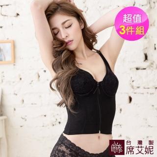 【SHIANEY 席艾妮】女性輕機能美體束衣 台灣製造 No.22011(三件組)   SHIANEY 席艾妮