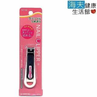 【海夫健康生活館】日本GB綠鐘 NC 不鏽鋼 安全指甲剪 曲線刃S 雙包裝(NC-126)   海夫健康生活館