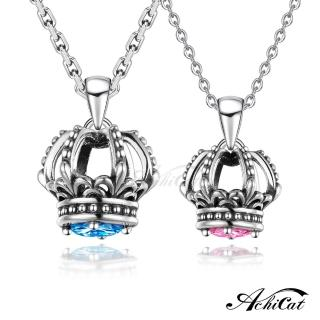 【ATeenPOP】情侶對鍊 925純銀項鍊 浪漫皇室 皇冠 CS7061  ATeenPOP